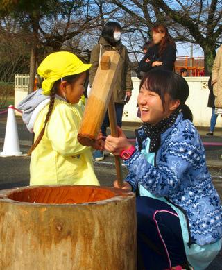東松山の東平幼稚園 もちつき大会参加